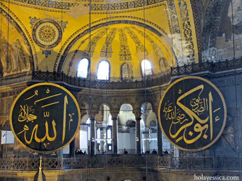 Hagia-Sophia-Istanbul-Turkey-travel
